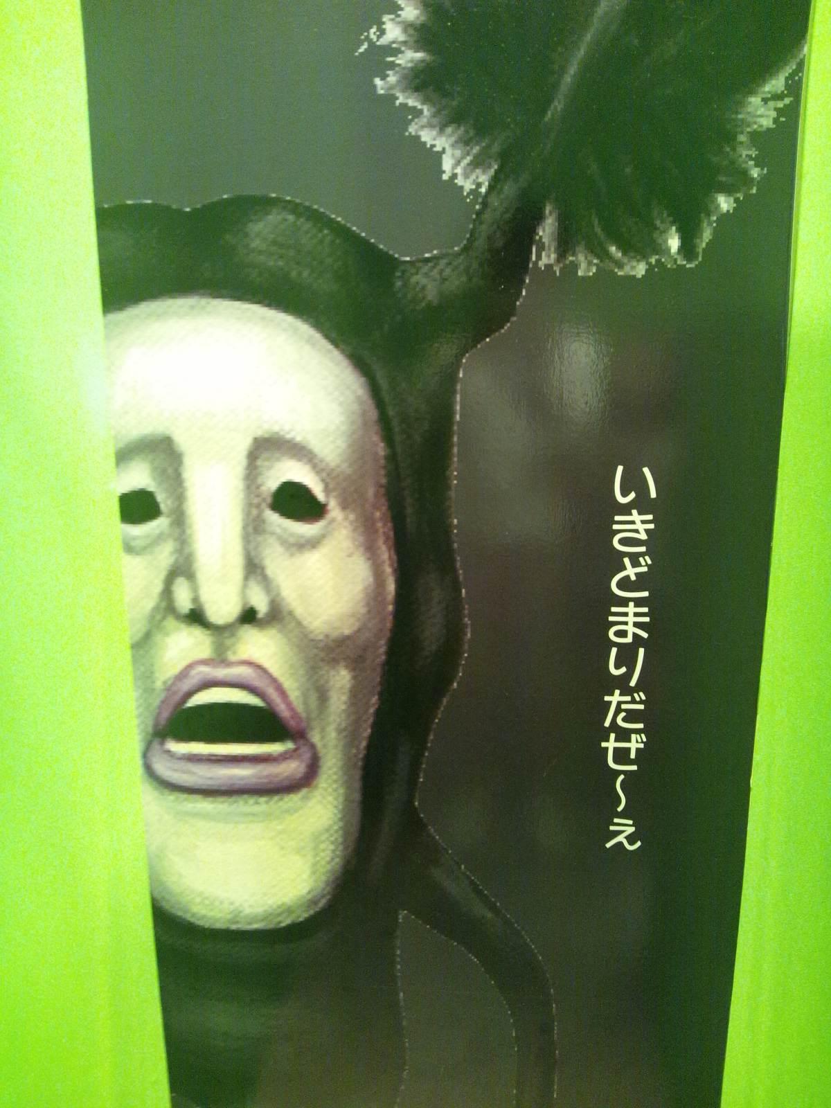 こびと 図鑑 緑